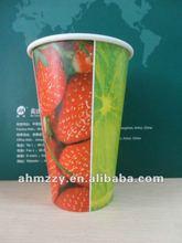 2012 new ceramic arabic coffee cups