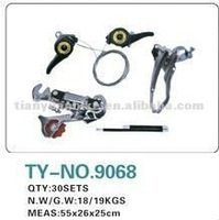 hot selling high quality colored Bicycle bike Brake derailleur