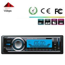 low price car mp3 car radio autos parts car mp3 player with AM/ FM
