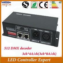 DC12V/24V RGB led dmx decoder 433.92mhz switch wireless