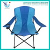 2012 hot sale foldable beach chair