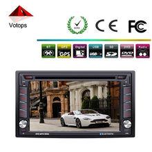 Double din car dvd touch screen gps for gmc sierra