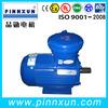 YB2 series Explosion-proof electric blower motors