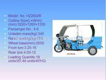 Three wheel Motortricycle