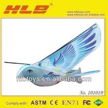 RC Bird , E-Bird , RC Flying Bird , Electric birds , Real bionic flapping wing flight ,rc bird plane #101019