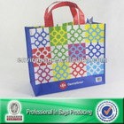 100% Recycled Fabric Supermarket Shopping Bag