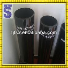 API 5L carbon steel line oil tube
