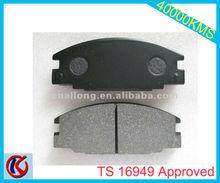 Auto Brake Pad D363