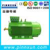Y2 three phase ac cast iron belt motor 15kw Y2-160L-4
