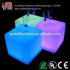 Led Cube Chair Lighting/Mood Light Cube Lighting for sale