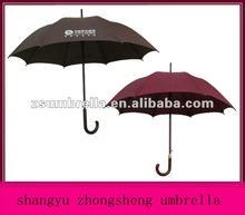 straight umbrella curved wood handle