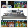 New stand up pouch with cap carbonated drink filling and capping packing machine