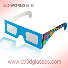 2012 newest 3D paper chromadepth glasses