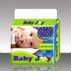 Disposable baby joy diapers