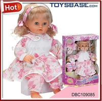 Popular baby doll that cries