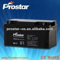 best price of agm vrla battery 12v 200ah