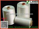 120d 150d 300d pure viscose filament yarn raw white