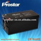 lead acid battery for solar & ups system 12v100ah