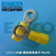 EASCO Insulated Ring Type Terminal Lugs