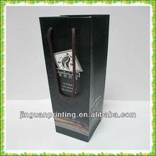 Wholesale paper bag/wine packaging bag