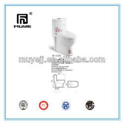Sanitary ware in china MY-2438