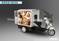 Shanghai YEESO Outdoor LED Advertising Scooter/motorcycle for scrolling advertising trailer