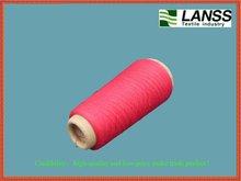 T/C dyed blended yarn for weaving