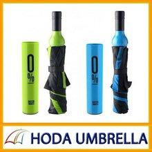 cheap promotion beer bottle wine bottle umbrella for customize logo