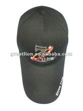 cheap promotional 6 panel baseball cap,Seven star