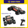 Hot selling HQ543pro 1 16 High speed rc traxxas monster truck with peed up to 20km/h;traxxas monster truck
