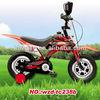 Toy bike kids motorcycle