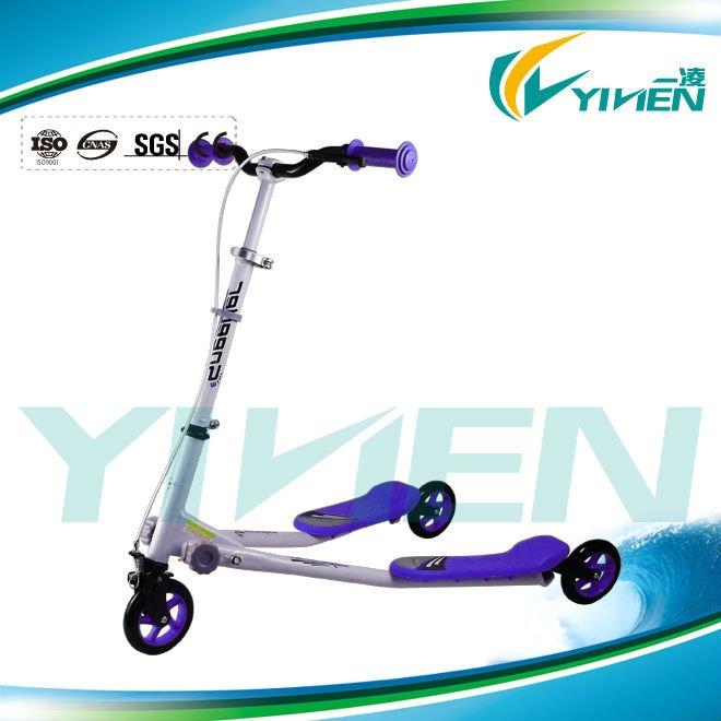 Purple mini scooters for kids