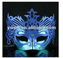 promotional plastic mask