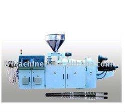 extruder machine plastic