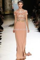 Short Sleeve Crystal Beaded Bodice 2012 Elie Saab Evening Dress