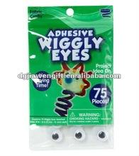 Kids Craft Adhesive Wiggly Eyes
