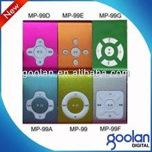 MP99 Windows2000/XP/Vista\Windows98 mini clip quran mp3 player