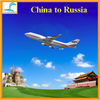 All in Shipping Air Freight to Moscow Service