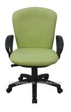 Modern life for home Task office chair SK208