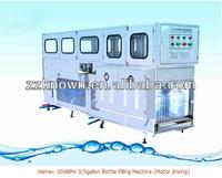 Automatic water washing and filling machine /Mineral water filling plant / small mineral water plant