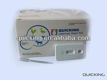 One step Avian Influenza Virus Antigen Test (Bird flu test / ISO9001, 13485 certified)