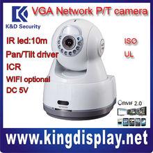 DAHUA IPC-A7-I IR PAN TILT P/T DOME CAMERA onvif2.0 free software pan tilt