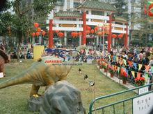 Dinosaur project build your own dinosaur park