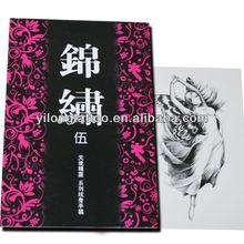 New Original tattoo manuscrip tattoo magazine tattoo book supply