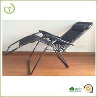 Zero gravity textlene magis chair outdoor beach chair