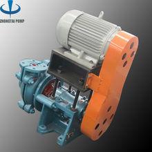 High chrome mineral processing slurry pumping machine