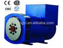 alternators prices for diesel generator set