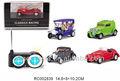 2014 novo brinquedo mini rc car com som e luz, 1:48 rc carro clássico