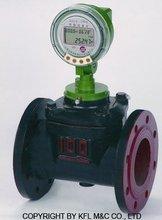 electronic water meter /flow meter