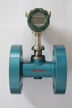 high pressure vortex flow meter